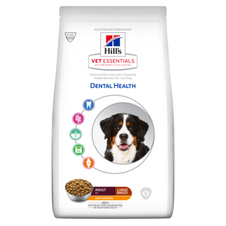 PROMO Hill's Vet Essentials Canine Adult Large Breed