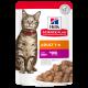 Hill's Science Plan Feline Adult Tender Chunks in Gravy with Beef - sachet