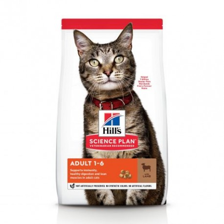 Hill's Science Plan Feline Adult Optimal Care with Lamb
